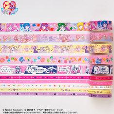 「美少女戦士セーラームーン マスキングテープ&スタンドセット」通常版・ピンクのマスキングテープ。
