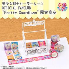 「美少女戦士セーラームーン マスキングテープ&スタンドセット」FC版