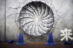 ナルトの「螺旋丸」による大穴を再現したグラフィック。