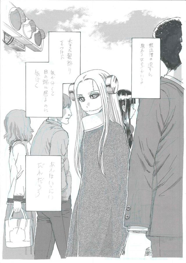 https://cdnx.natalie.mu/media/news/comic/2019/0219/huran_fixw_640_hq.jpg