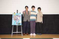 左から立川譲監督、櫻井孝宏、伊藤節生。