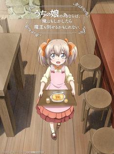 https://cdnx.natalie.mu/media/news/comic/2019/0220/uchino_KV_fixw_234.jpg