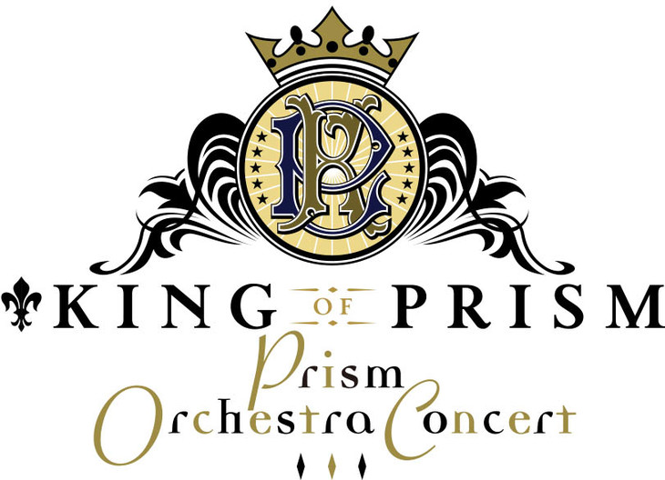 「KING OF PRISM -Prism Orchestra Concert-」ロゴ (c)T-ARTS/syn Sophia/エイベックス・ピクチャーズ/タツノコプロ/キングオブプリズムSSS製作委員会