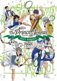 OVA「乾・海堂 vs 宍戸・鳳」と「大石・菊丸 vs 仁王・柳生」のビジュアル。(c)許斐 剛/集英社・NAS・新テニスの王子様プロジェクト