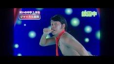 宮川大輔演じるジャッカル富岡。