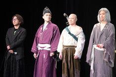 舞台「どろろ」公開ゲネプロ前の舞台挨拶より。