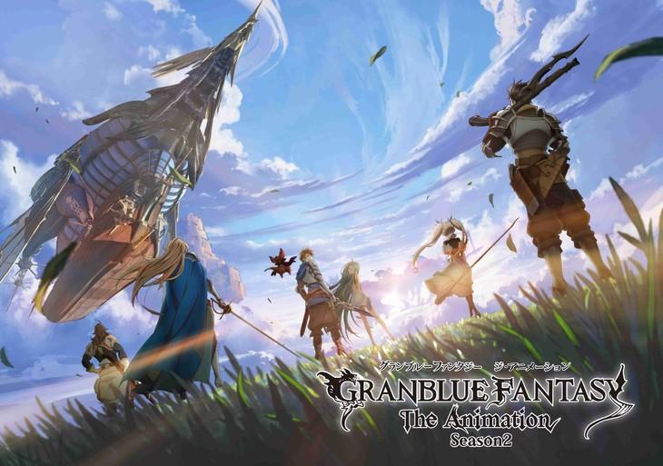 TVアニメ「GRANBLUE FANTASY The Animation season2」ティザービジュアル