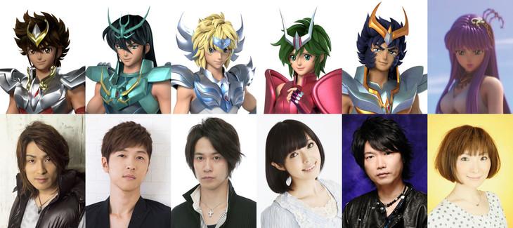 下段左から森田成一、櫻井孝宏、三浦祥朗、佐藤聡美、小西克幸、折笠富美子。
