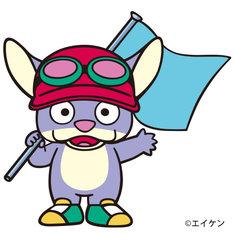 エイケン公式キャラクター「ケンちゃん」
