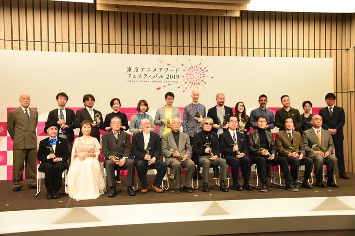 「東京アニメアワードフェスティバル2019」授賞式の様子。