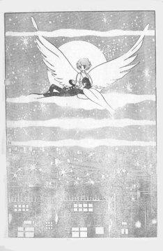 「やけっぱちのマリア」単行本未収録のページ。※画像はイメージ。