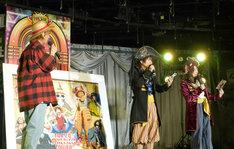 左から永田崇人、きただにひろし、大槻マキ。