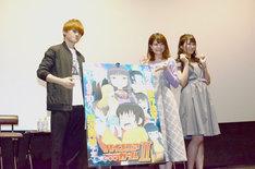 アニメ「ハイスコアガール」上映会の様子。左から天崎滉平、鈴代紗弓、広瀬ゆうき。