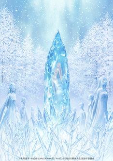 「Re:ゼロから始める異世界生活 氷結の絆」ティザービジュアル