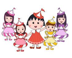 まる子とももいろクローバーZのキャラクター画像。左から佐々木彩夏、百田夏菜子、まる子、玉井詩織、高城れに。 (c)さくらプロダクション/日本アニメーション