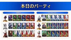 「Fate/Grand Order Duel AJ特異点」より。