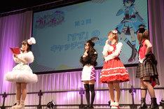 左から佐々木李子、森嶋優花、芹澤優、若井友希。