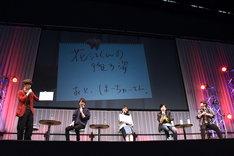 「隊士報告」のコーナーより、アフレコ中の花江の背中にリスペクトを捧げる櫻井孝宏(左)。