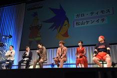左から今石洋之監督、中島かずき、松山ケンイチ、早乙女太一、佐倉綾音、稲田徹。