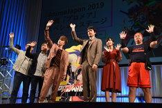 左から今石洋之監督、中島かずき、早乙女太一、松山ケンイチ、佐倉綾音、稲田徹。