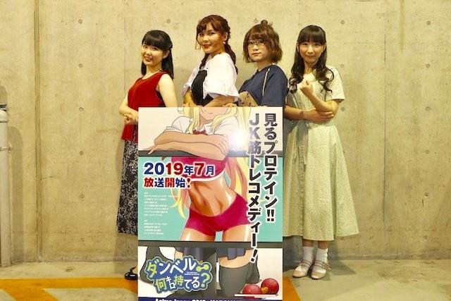 左からジーナ・ボイド役の東山奈央、紗倉ひびき役のファイルーズあい、上原彩也香役の石上静香、立花里美役の堀江由衣。