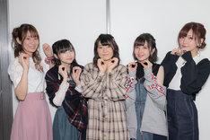 「AnimeJapan 2019」のステージに登壇したキャスト陣。左から黒瀬ゆうこ、田中美海、森下千咲、鬼頭明里、高橋未奈美。