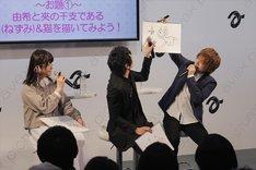 内田雄馬のイラストが公開された場面。