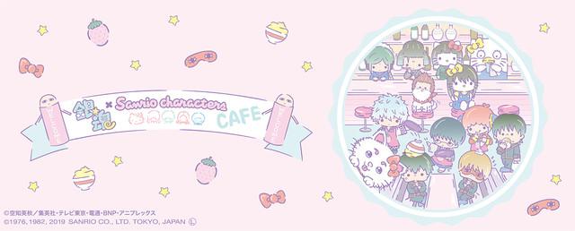 「『銀魂 × Sanrio characters』コラボカフェ」ビジュアル