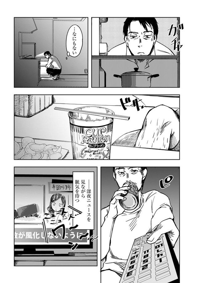 朝目が覚めたら女子小学生になっていた外資系勤務のおっさんが小学校で無双する漫画「おっさんが小学生」が連載  [208924962]->画像>50枚
