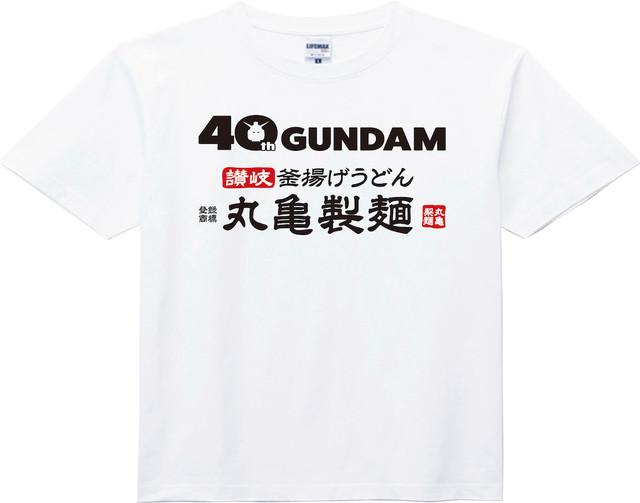 「オリジナルTシャツ・ガンダムコース」