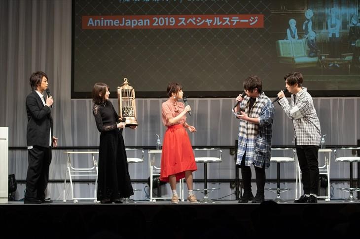 左から浪川大輔、上田麗奈、水瀬いのり、松岡禎丞、山下誠一郎。