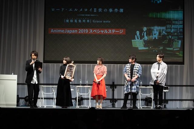 TVアニメ「ロード・エルメロイII世の事件簿 -魔眼蒐集列車 Grace note-」のステージイベントの様子。