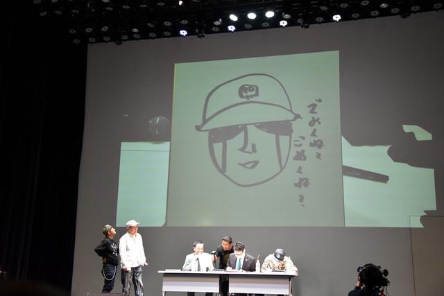 ナイツ塙の描いたブロッケンJr.。塙は「ブロッケンJr.が帽子を脱いだ時に見える髪の生え際がU字工事の益子(卓郎)さんに似ている」と語っており、このイラストに「ごめんねごめんね」と書き添えてあるのはそのため。