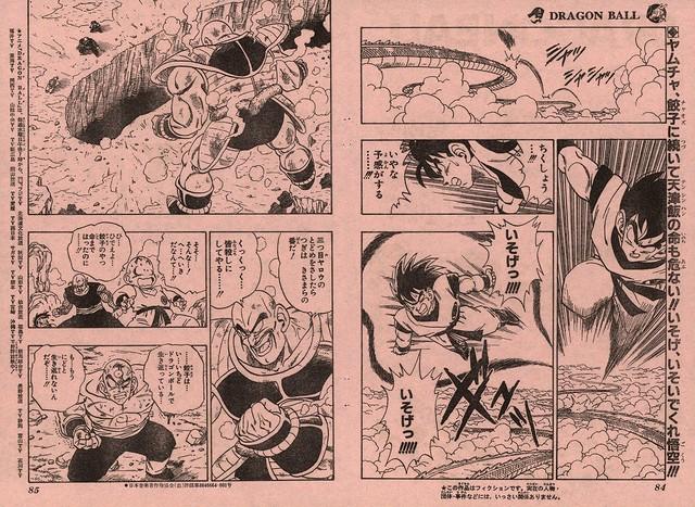 週刊少年ジャンプ1989年18号より。(c)バードスタジオ/集英社