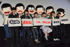 左から櫻井孝宏、中村悠一、神谷浩史、福山潤、小野大輔、入野自由。