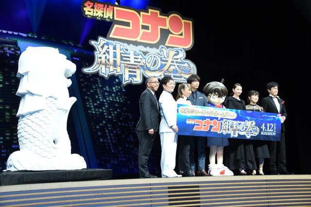 劇場アニメ「名探偵コナン 紺青の拳」の完成披露舞台挨拶の様子。