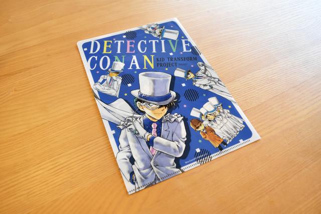 Sho-Comi9号に付属する「怪盗キッド 紺青のイリュージョンクリアファイル」の裏面。