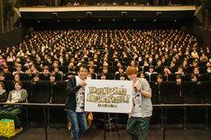 「『DOUBLE DECKER! ダグ&キリル』トークショー付きEXTRA一挙上映会」の様子。