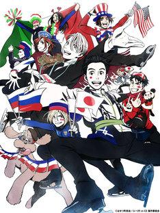 「世界フィギュアスケート国別対抗戦2019」のための「ユーリ!!! on ICE」描き下ろしイラスト。