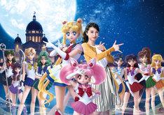 「美少女戦士セーラームーン・ザ・ミラクル 4-D ~ムーン・パレス編~」ビジュアル(c)Naoko Takeuchi