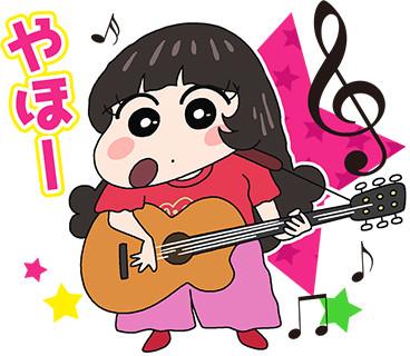 「クレヨンしんちゃん×あいみょん」のLINEクリエイターズスタンプ。