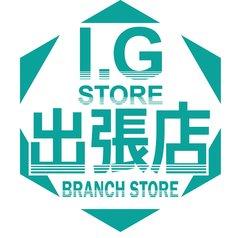 I.Gストア出張店のロゴ。