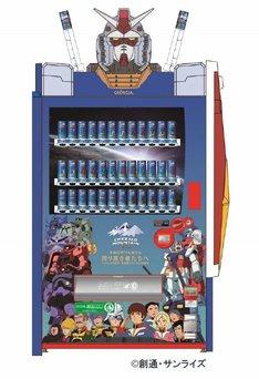 モビルスーツ仕様の自動販売機。