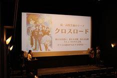TVアニメ「カードファイト!! ヴァンガード」新シリーズ発表会の様子。