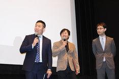 左からテレビ愛知の尾谷孝氏、原作者の伊藤彰、ブシロードの島村匡俊プロデューサー。