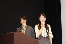 左から新田シン役の森嶋秀太、戸倉ミサキ役の橘田いずみ。