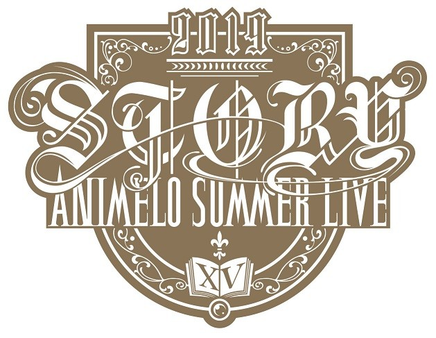 「Animelo Summer Live 2019 -STORY-」エンブレム