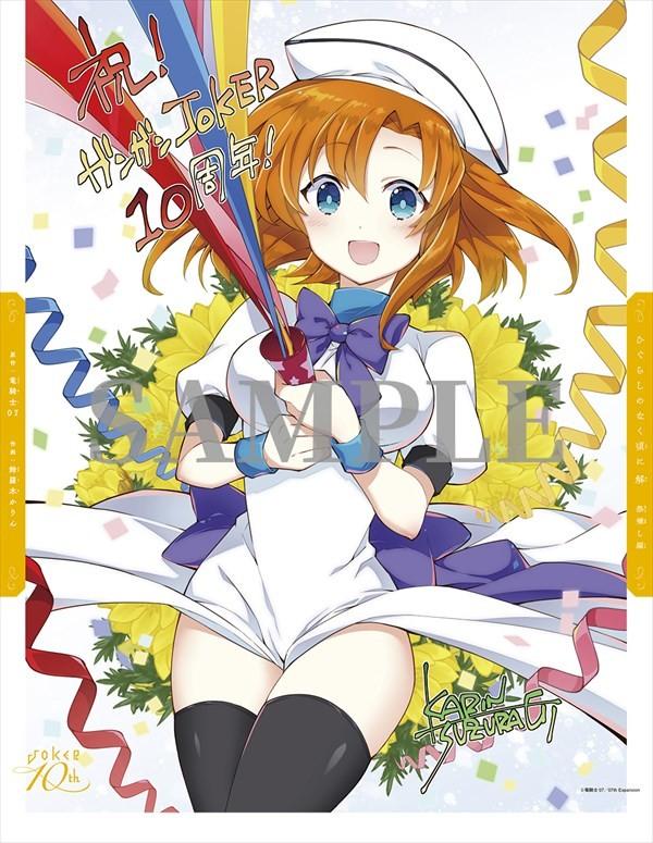 「ひぐらしのなく頃に解 祭囃し編」のピンナップポスター。(c)竜騎士07/07th Expansion (c)Karin Suzuragi/SQUARE ENIX