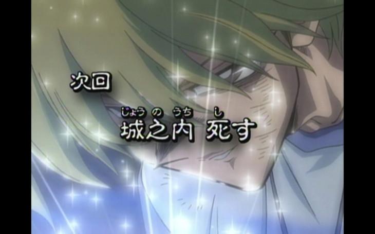 アニメ「遊☆戯☆王デュエルモンスターズ」次回予告より。