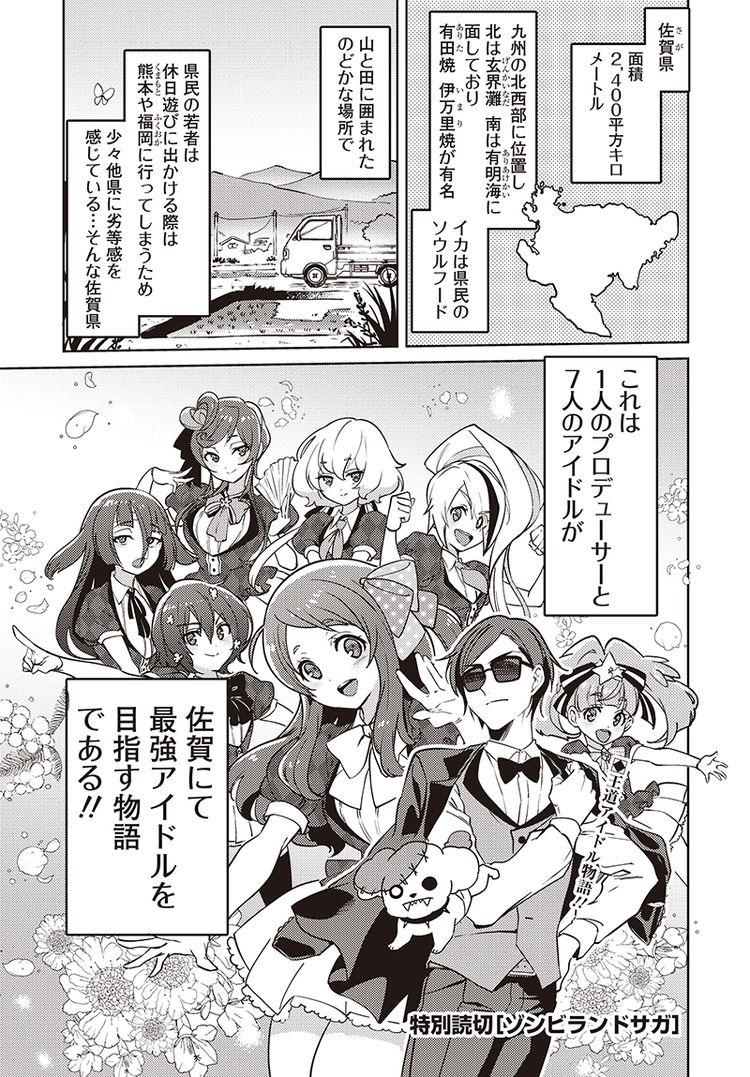 田中 オンライン トー ラム